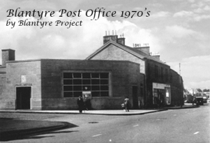 1970s Blantyre Post Office