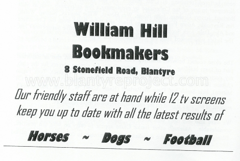 2004 Advert William Hill wm