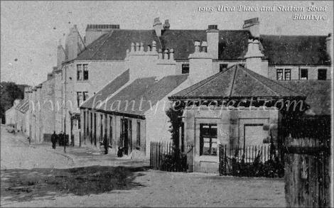 1903-ulva-place-wm