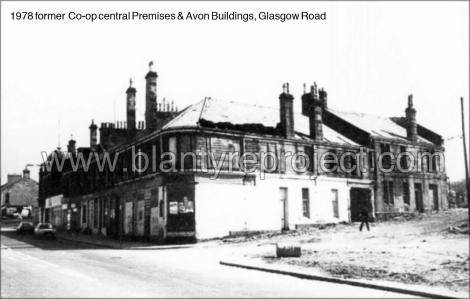 1978 Avon Buildings wm